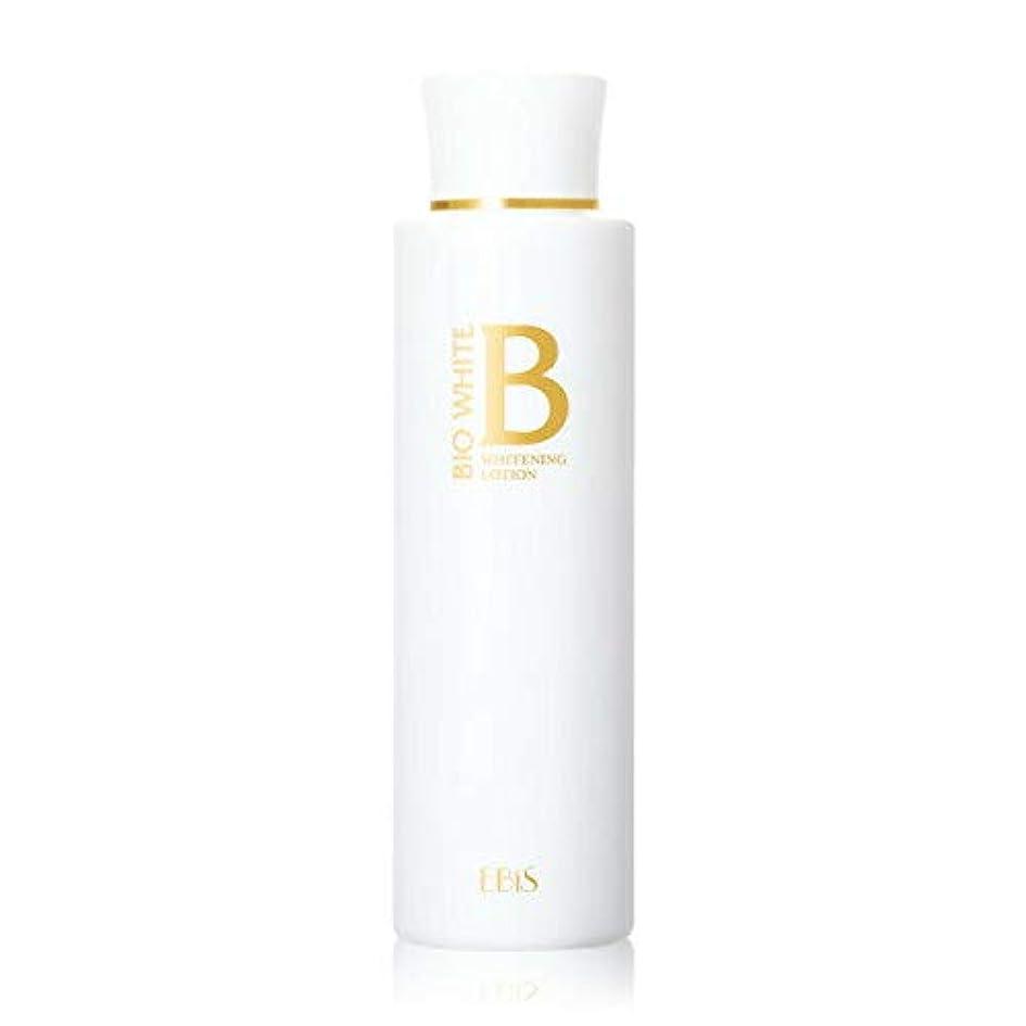 ベテランアクセル普通のエビス化粧品(EBiS) エビス ビーホワイトローション 150ml 美白化粧水 トラネキサム酸 配合 医薬部外品