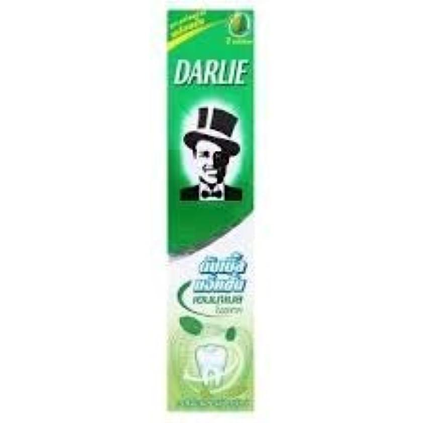 菊乗って重要DARLIE 歯磨き粉エナメルは強力なミントを保護します200g - 私達の元の強いミントの味とあなたの呼吸のミントを新しく保ちます