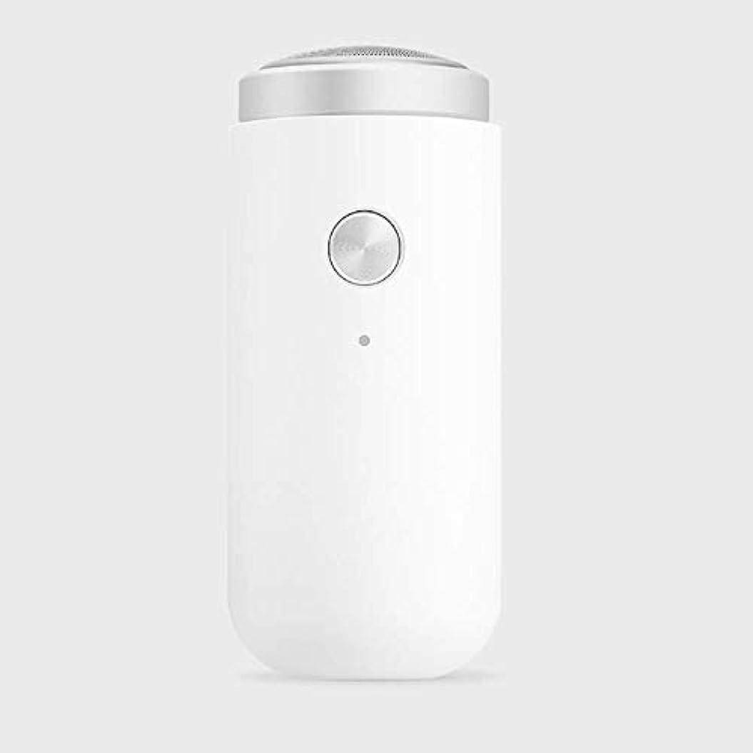 ポジション予見する湿度電気かみそりミニ電気シェーバーポータブル男性用かみそり、マイクロUSB充電安全取り外しIPX5防水ウェット/ドライ旅行/家庭用かみそり