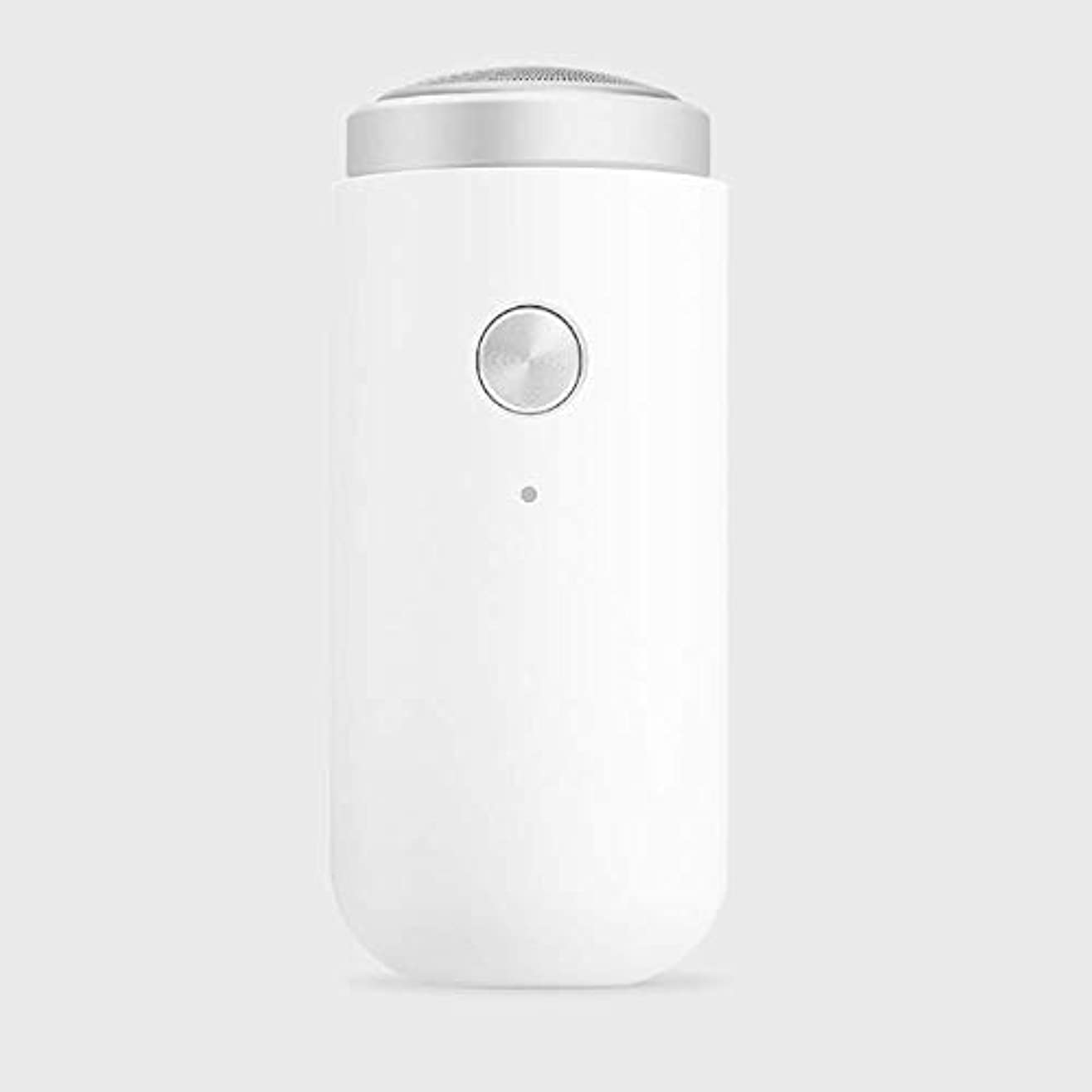 十分に鉄豪華な電気かみそりミニ電気シェーバーポータブル男性用かみそり、マイクロUSB充電安全取り外しIPX5防水ウェット/ドライ旅行/家庭用かみそり