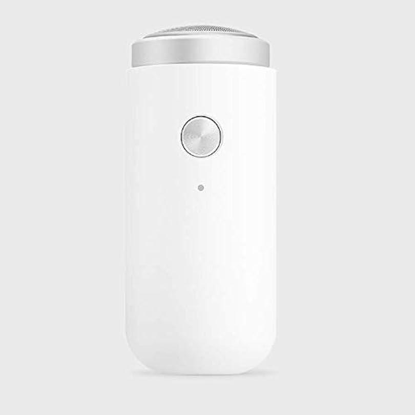 早い生態学コンパイル電気かみそりミニ電気シェーバーポータブル男性用かみそり、マイクロUSB充電安全取り外しIPX5防水ウェット/ドライ旅行/家庭用かみそり