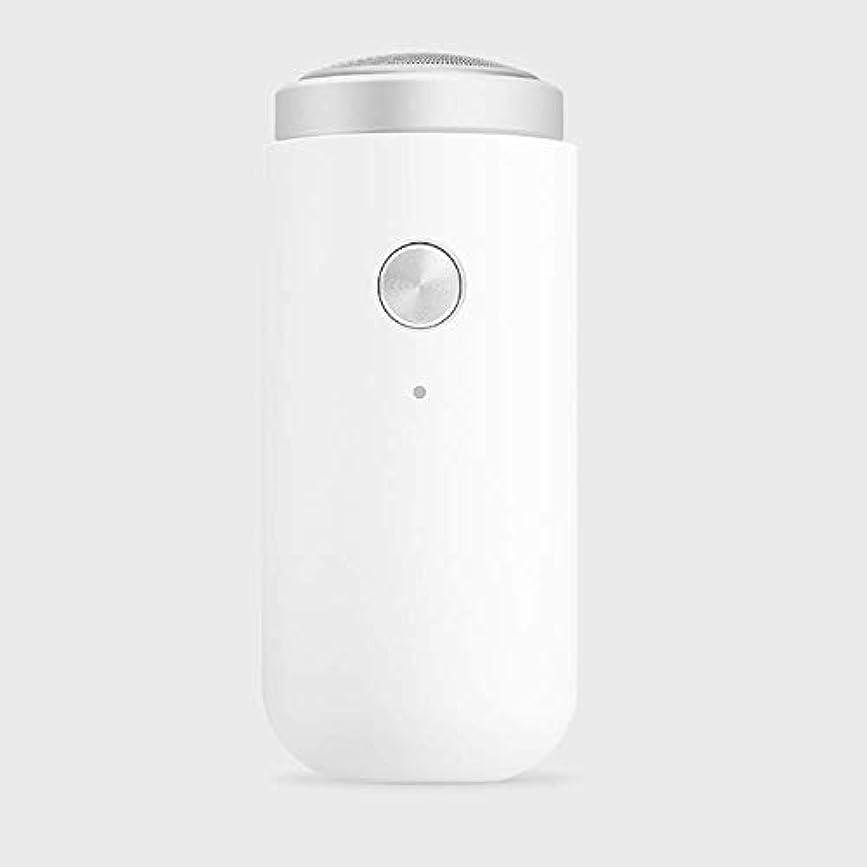 帰する安息わずかな電気かみそりミニ電気シェーバーポータブル男性用かみそり、マイクロUSB充電安全取り外しIPX5防水ウェット/ドライ旅行/家庭用かみそり