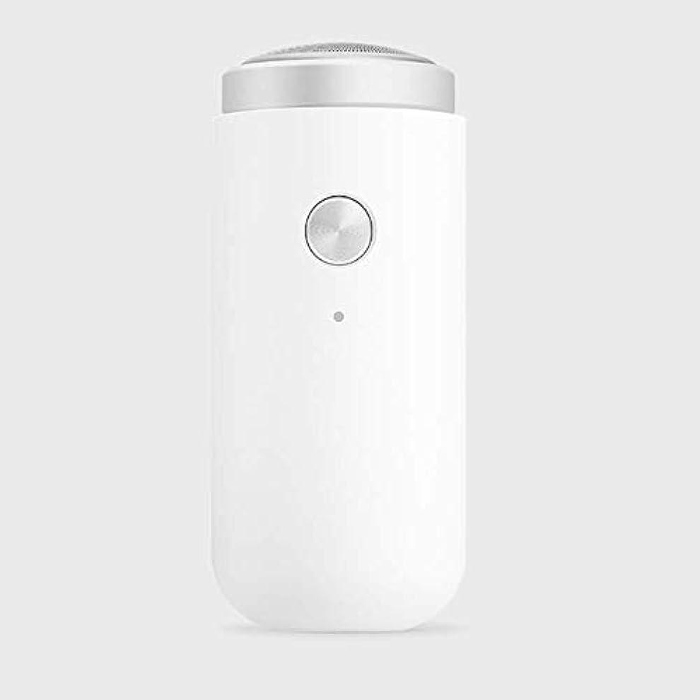 援助コンプリートアウトドア電気かみそりミニ電気シェーバーポータブル男性用かみそり、マイクロUSB充電安全取り外しIPX5防水ウェット/ドライ旅行/家庭用かみそり