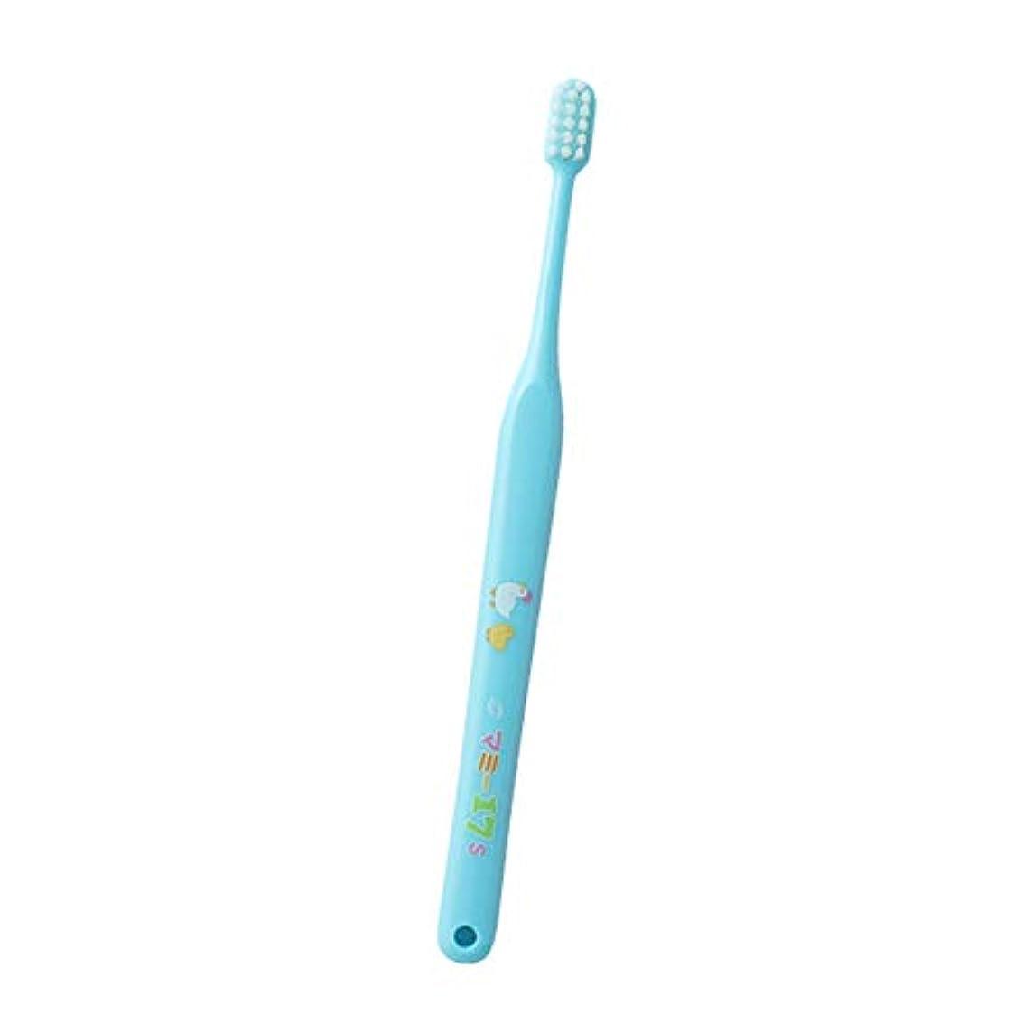 六分儀実り多い維持するオーラルケア マミー17歯ブラシ 1本 (ソフト(S)ブルー)