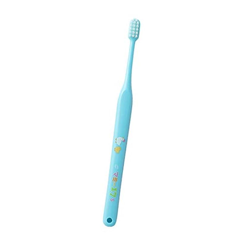ブラウズ唯物論大声でオーラルケア マミー17歯ブラシ 1本 (ソフト(S)ブルー)
