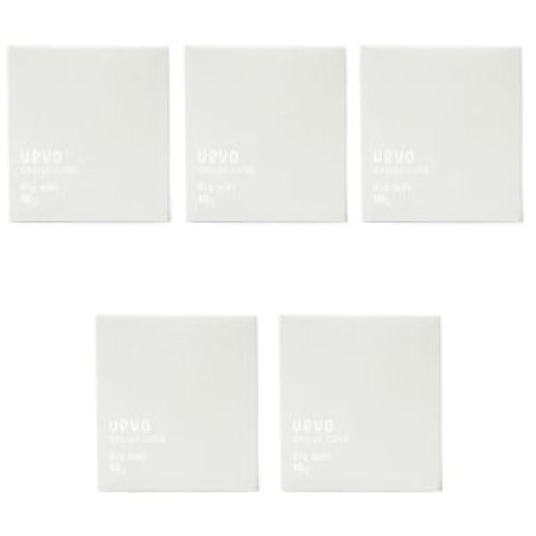 どれ小売笑【X5個セット】 デミ ウェーボ デザインキューブ ドライワックス 80g dry wax DEMI uevo design cube