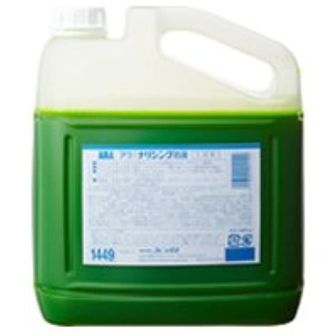 安価な特別な体細胞アラ!ナリシングの湯 入浴料 4L×4本入 ケース配送