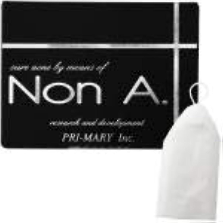 定期的に手入れストラップNon A. (ノンエー) 洗顔ソープ [ ニキビ対策 / 100g / 洗顔泡立てネット付 ] 洗顔せっけん ピーリング成分不使用 (プライマリー)