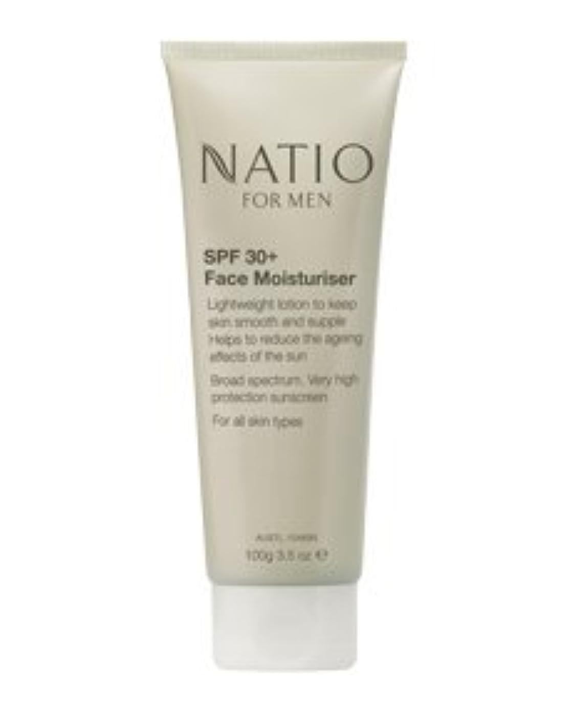 平日みがきますクッション【NATIO FOR MEN SPF 30+ Face Moisturiser】 ナティオ  SPF 30+ フェイス モイスチャライザー [海外直送品]
