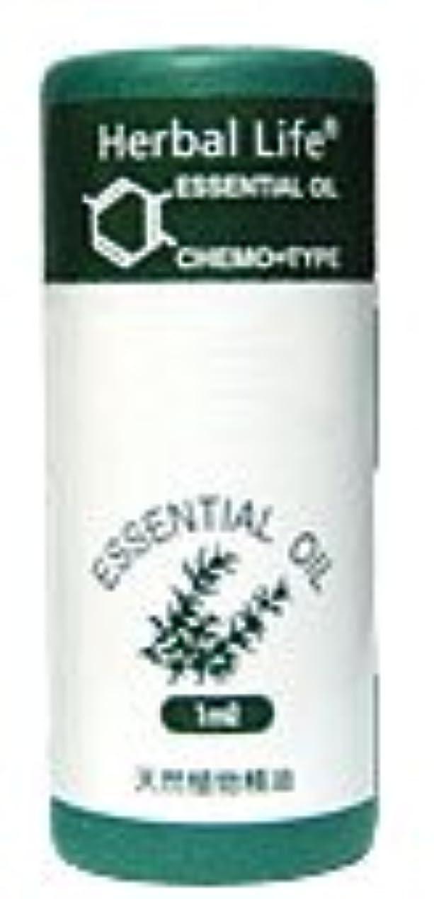 モジュールライド不適生活の木 イリス[5%希釈液]1ml[エッセンシャルオイル/精油]