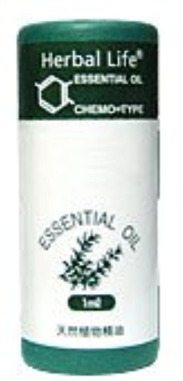 ばかげた反応するアプライアンス生活の木 イリス[5%希釈液]1ml[エッセンシャルオイル/精油]