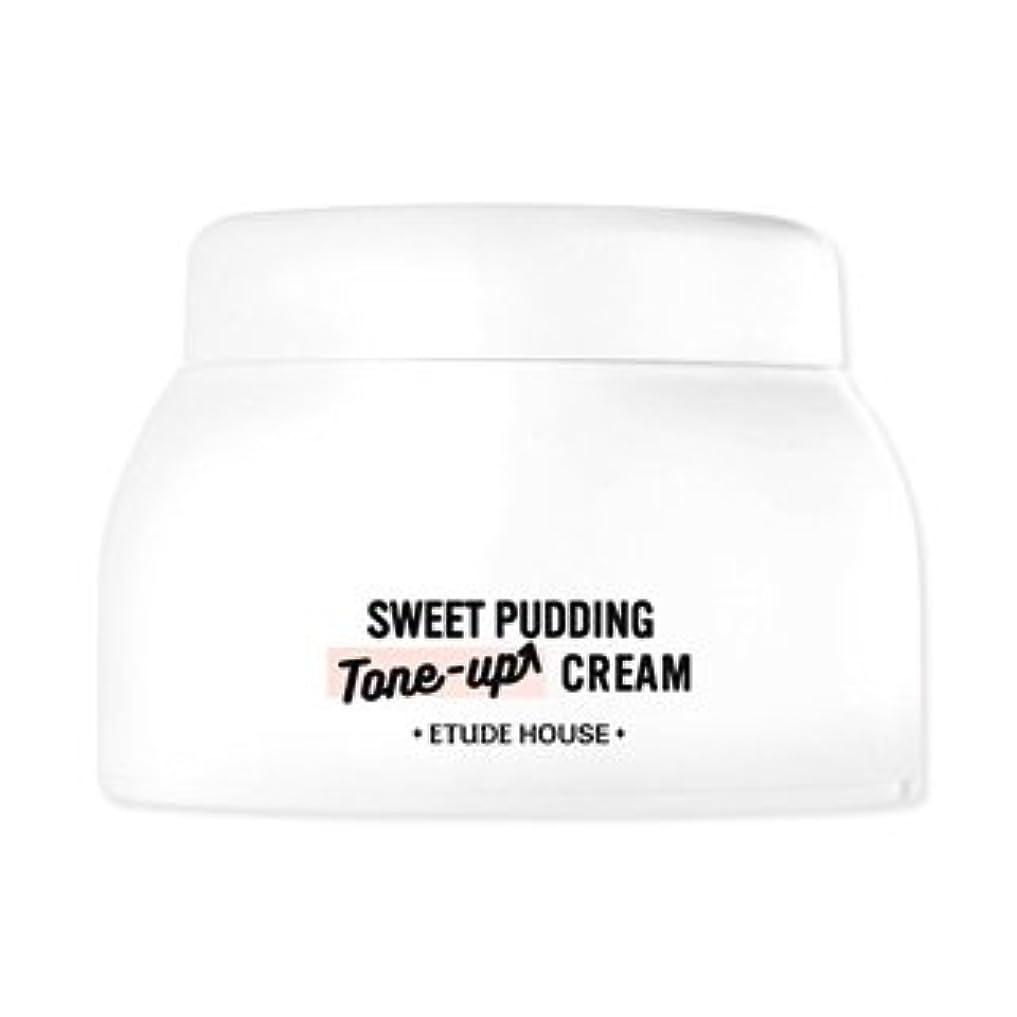恐れ朝存在ETUDE HOUSE Sweet Pudding Tone Up Cream - MOISTURE / エチュードハウス スウィートプディングトーンアップクリーム モイスチャー [並行輸入品]