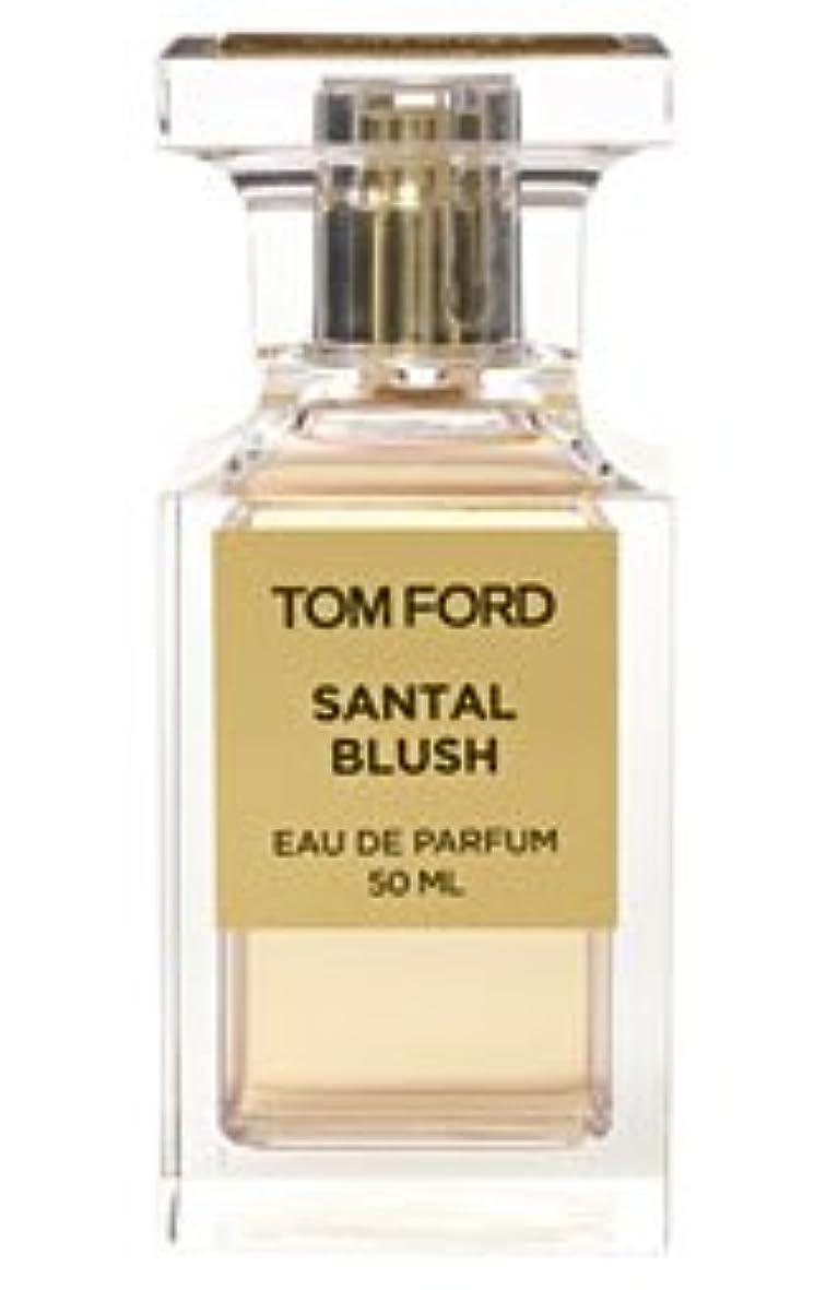 上流の工夫する手綱Tom Ford Private Blend 'Santal Blush' (トムフォード プライベートブレンド サンタルブラッシュ) 1.7 oz (50ml) EDP Spray for Women