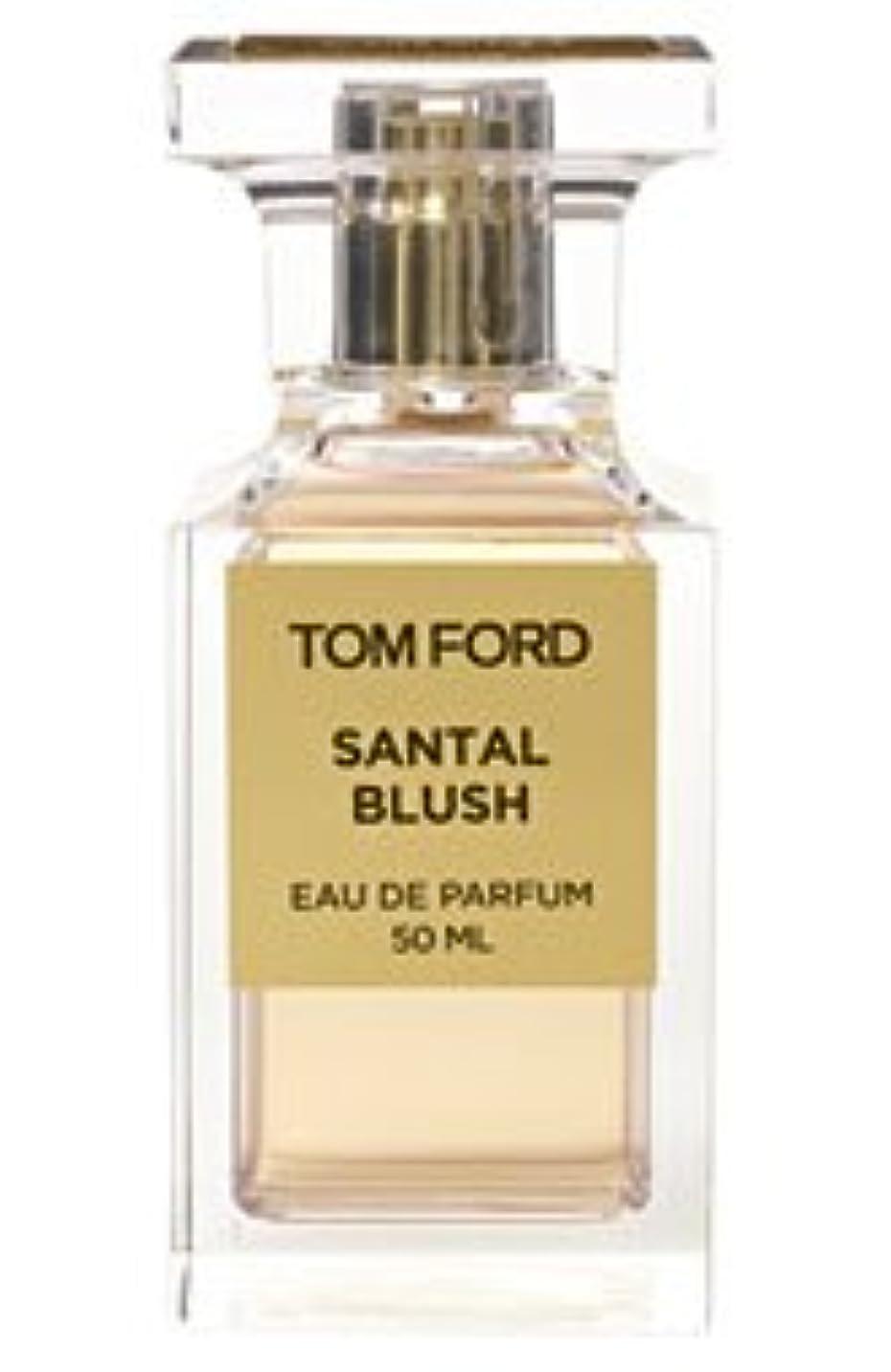 アークメール部門Tom Ford Private Blend 'Santal Blush' (トムフォード プライベートブレンド サンタルブラッシュ) 1.7 oz (50ml) EDP Spray for Women