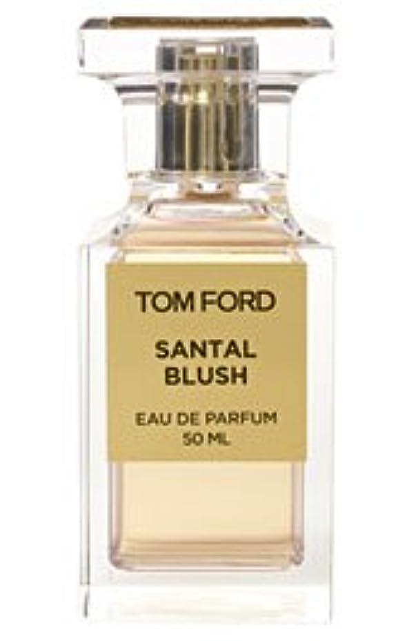露スリム酔ったTom Ford Private Blend 'Santal Blush' (トムフォード プライベートブレンド サンタルブラッシュ) 1.7 oz (50ml) EDP Spray for Women