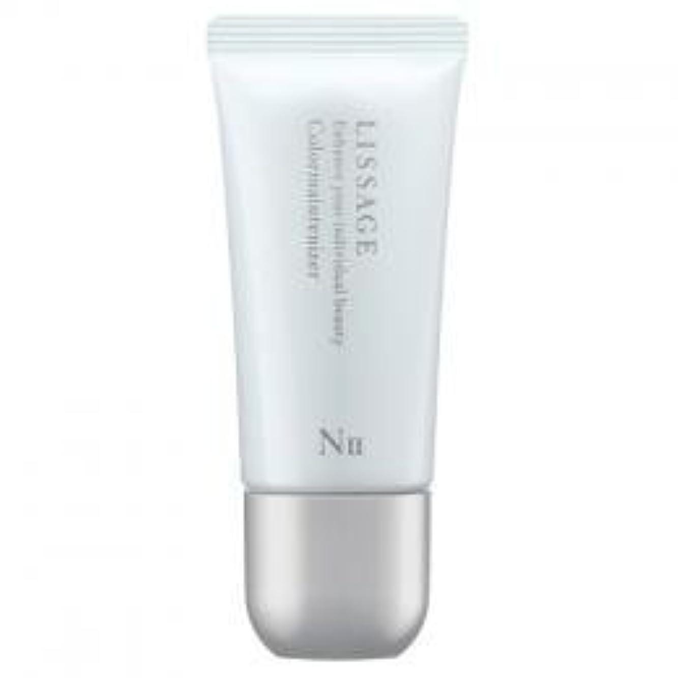アテンダントアソシエイト化粧リサージ カラーメインテナイザーNII ミディアム(SPF20/PA++)(30g)