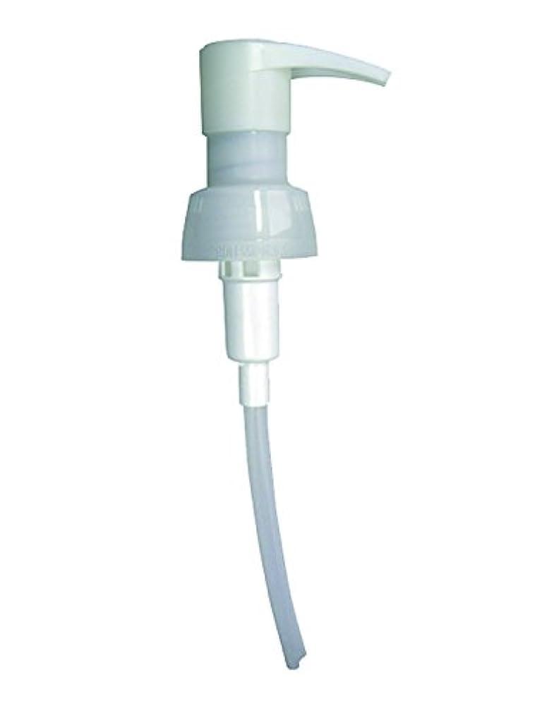 ボトルネックかまどイデオロギーウエラ WPシャンプーポンプ 1000mlサイズのシャンプー用ポンプ ハートアップケア共通 エイジライン WELLA