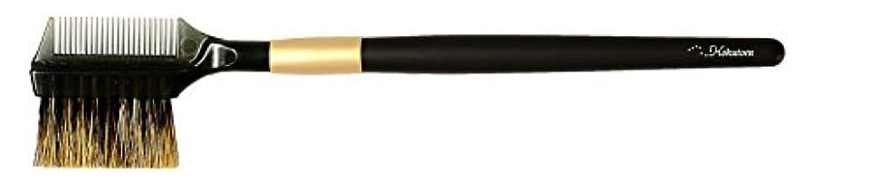 集団水を飲む努力する熊野筆 北斗園 HBSシリーズ ブロー&コーム(黒金)
