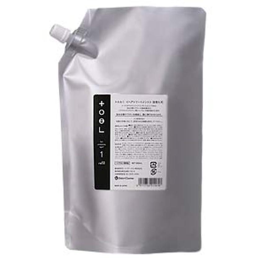 自明冷蔵庫穀物インターコスメ トエル1 800mL 詰替え用 <ヘアトリートメント>