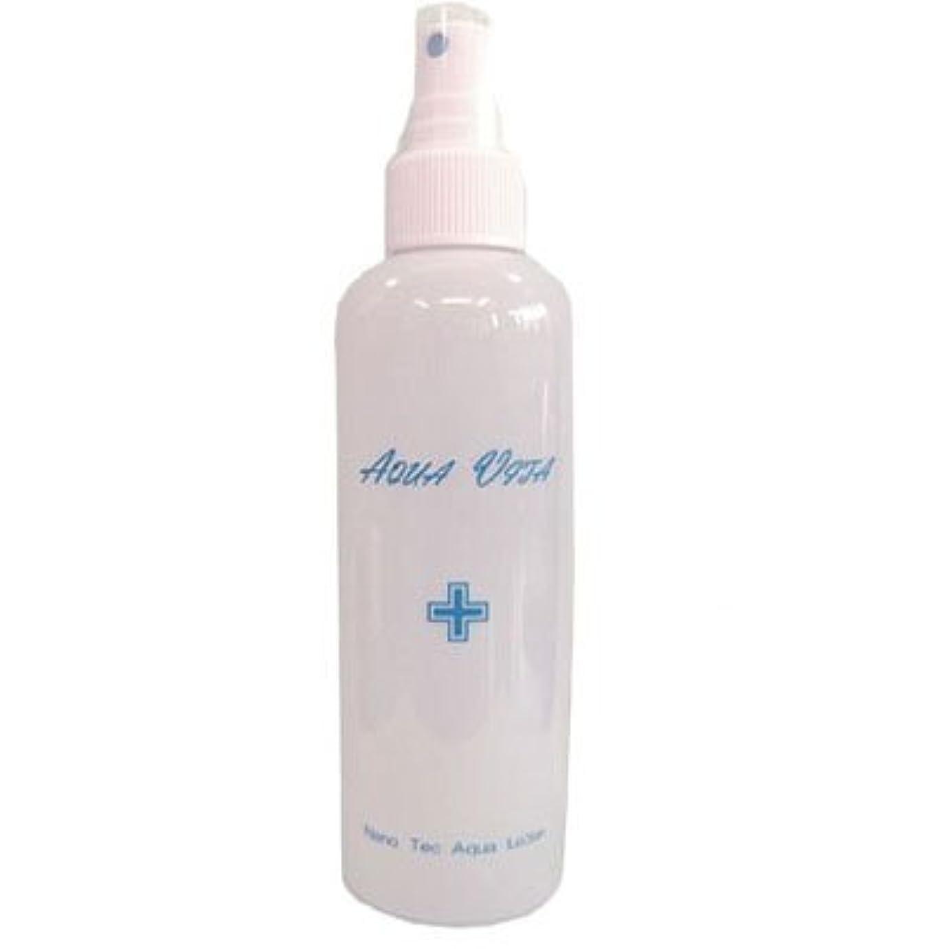 アクアビータスキンケア 超ミネラル水で製造 アクアビータローション 200ml 保湿 無香料 無着色