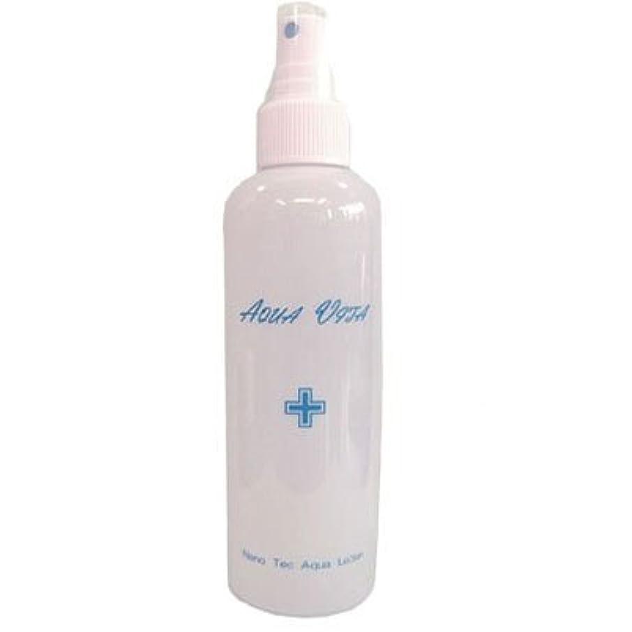 航空便冬割り当てますアクアビータスキンケア 超ミネラル水で製造 アクアビータローション 200ml 保湿 無香料 無着色