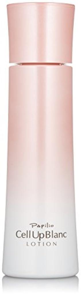 平行構想する簡潔なパピリオ セルアップブランローション(保湿化粧水)