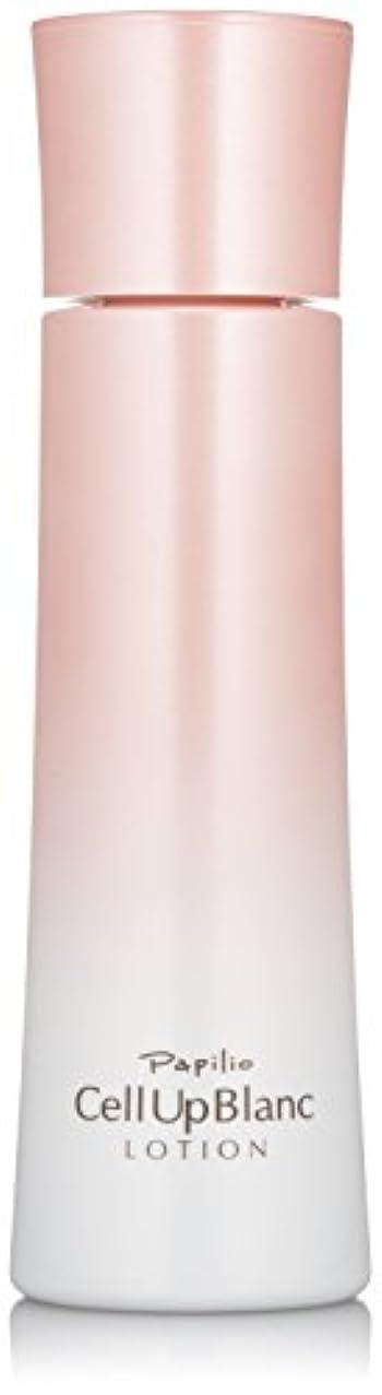 進捗晴れローラーパピリオ セルアップブランローション(保湿化粧水)