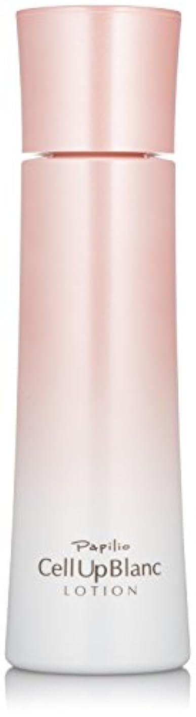不安定な水を飲む起こりやすいパピリオ セルアップブランローション(保湿化粧水)