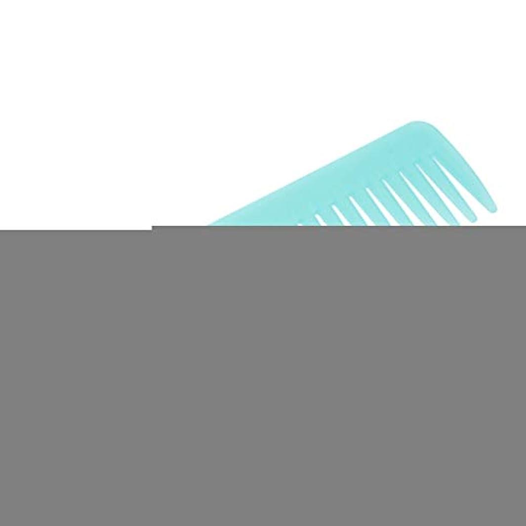 チャップ忌まわしい資本プロの髪のくしゃくしゃヘアーコンディションの櫛幅のあるヘアブラシ - A