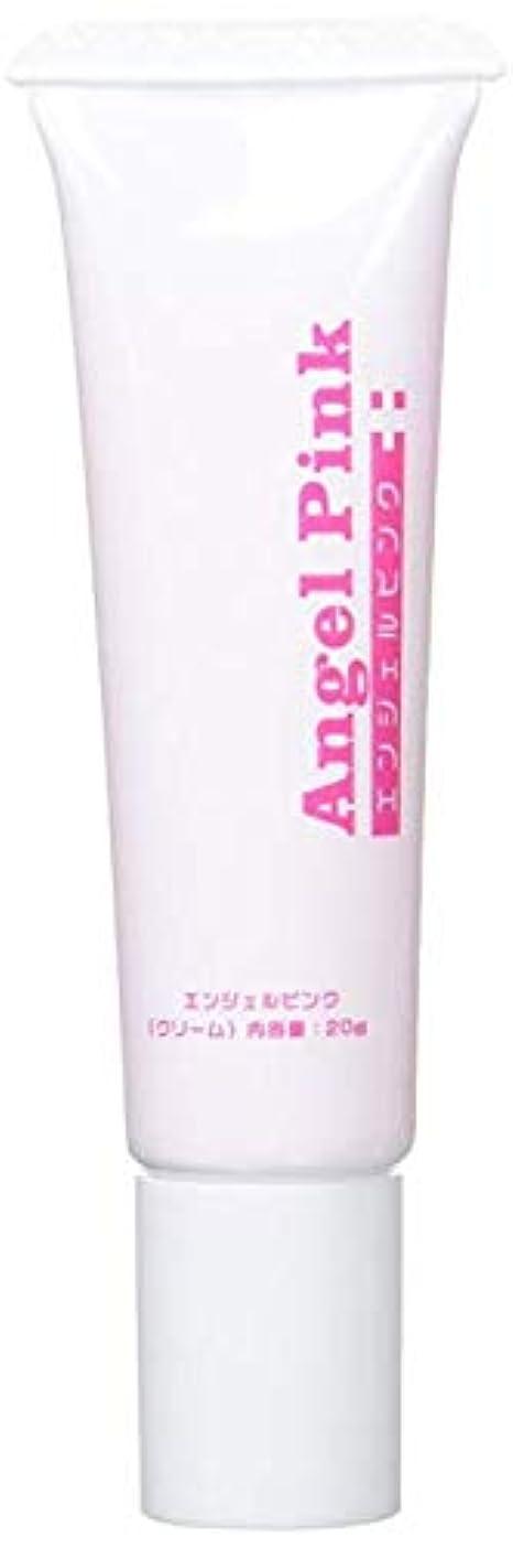 Angel pink エンジェルピンク5個セット