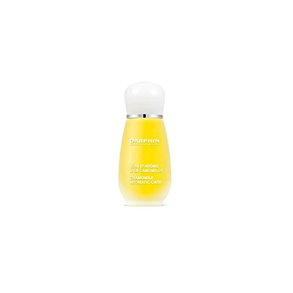 不透明な本質的に滅多Darphin Chamomile Aromatic Care (15ml) - ダルファンカモミール芳香ケア(15ミリリットル) [並行輸入品]