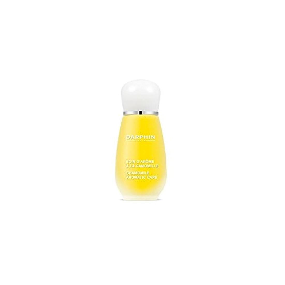 無意識領事館政治Darphin Chamomile Aromatic Care (15ml) (Pack of 6) - ダルファンカモミール芳香ケア(15ミリリットル) x6 [並行輸入品]