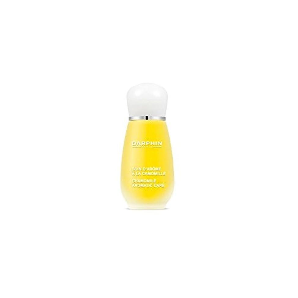 スクラップブック型ランチダルファンカモミール芳香ケア(15ミリリットル) x4 - Darphin Chamomile Aromatic Care (15ml) (Pack of 4) [並行輸入品]