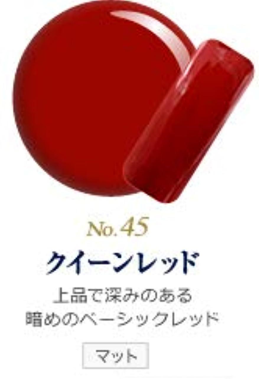 手を差し伸べる提唱する未来発色抜群 削らなくてもオフが出来る 新グレースジェルカラーNo.11~No.209 (クイーンレッド)