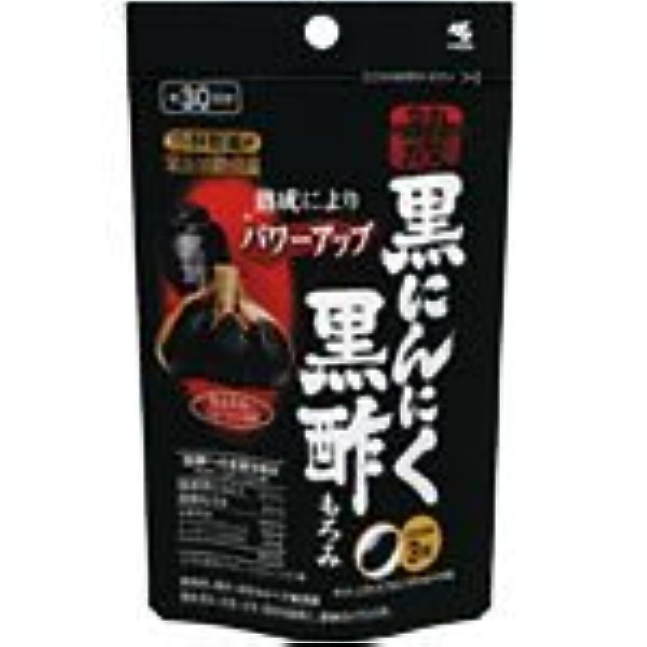 熟考するコピー必要とする小林製薬 小林製薬の栄養補助食品熟成黒にんにく黒酢もろみ90粒×5