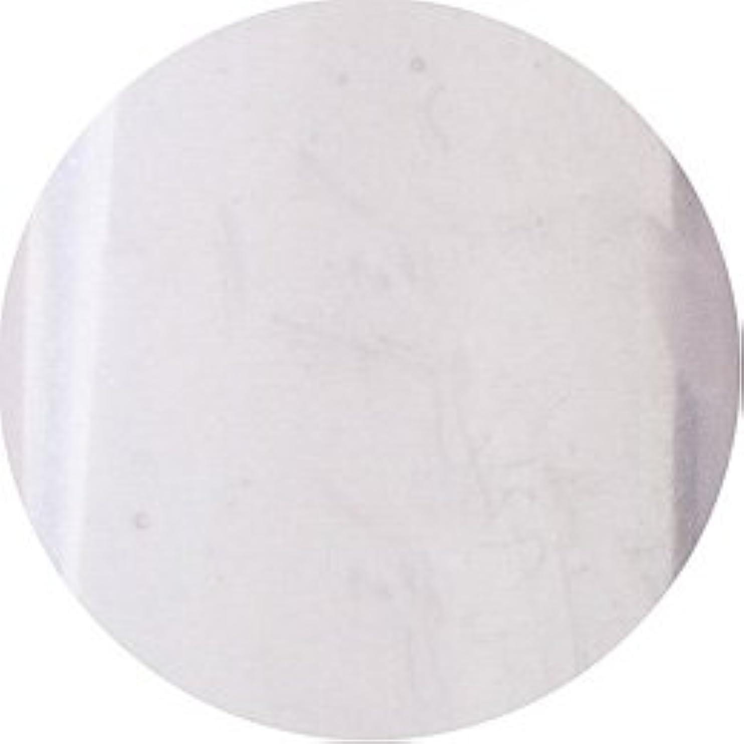 原理緊張する邪魔するCND シェラック UVカラーコート7.3ml 502 ネグリジェ