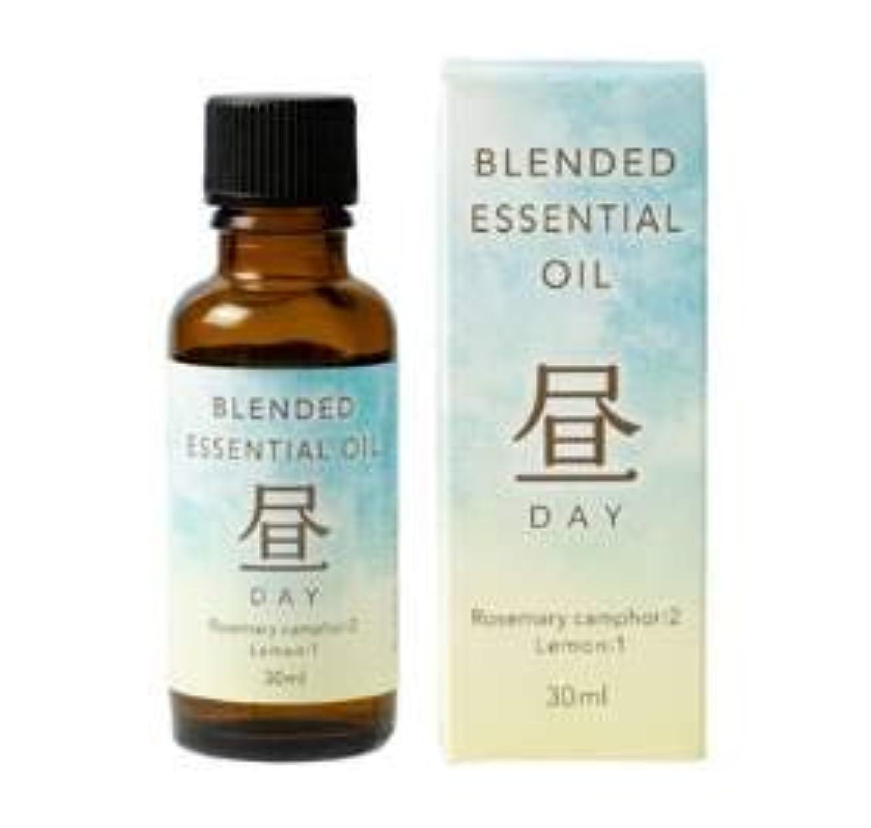 グレード付与買い物に行く生活の木 ブレンド精油 昼-DAY-(30ml)