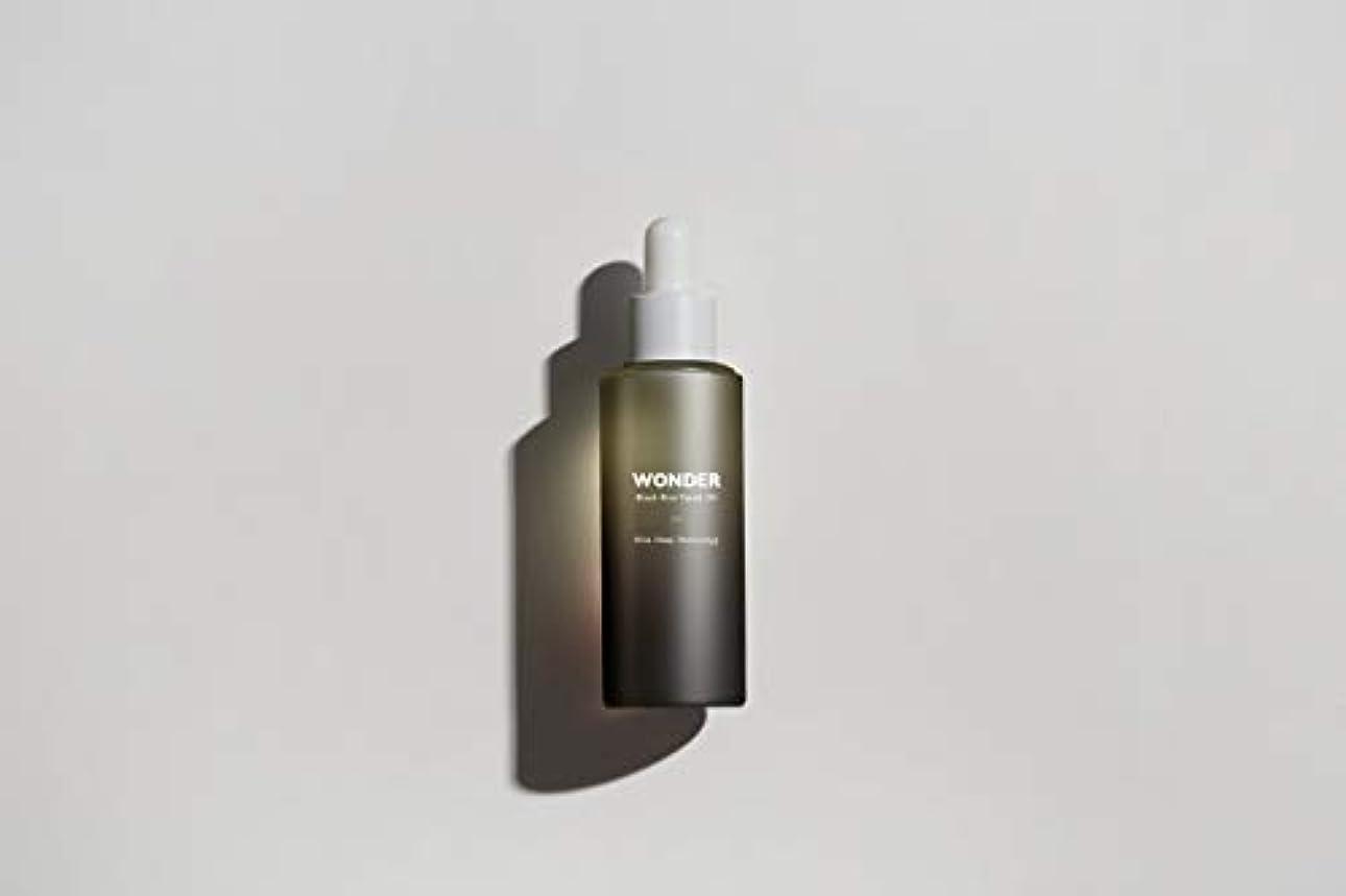 完全に乾く絶滅させるフローHaruharu(ハルハル) ハルハルワンダー BRフェイシャルオイル 天然ラベンダーオイルの香り 30ml