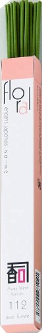 スカープに話すデンマーク「あわじ島の香司」 厳選セレクション 【112】   ◆フローラル◆ (有煙)