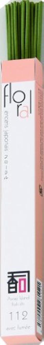 ホステルカナダ出します「あわじ島の香司」 厳選セレクション 【112】   ◆フローラル◆ (有煙)