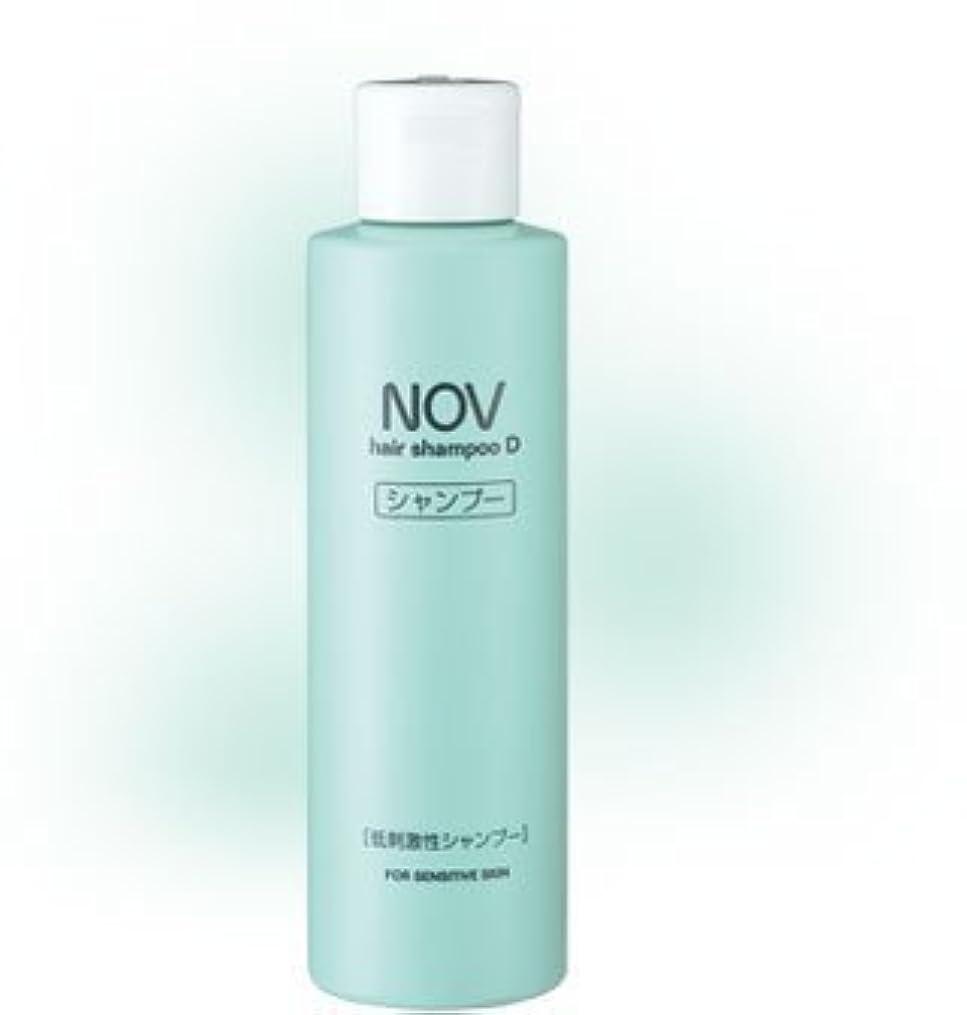 体細胞吸い込む回答NOV ノブ ヘアシャンプー 250mL D
