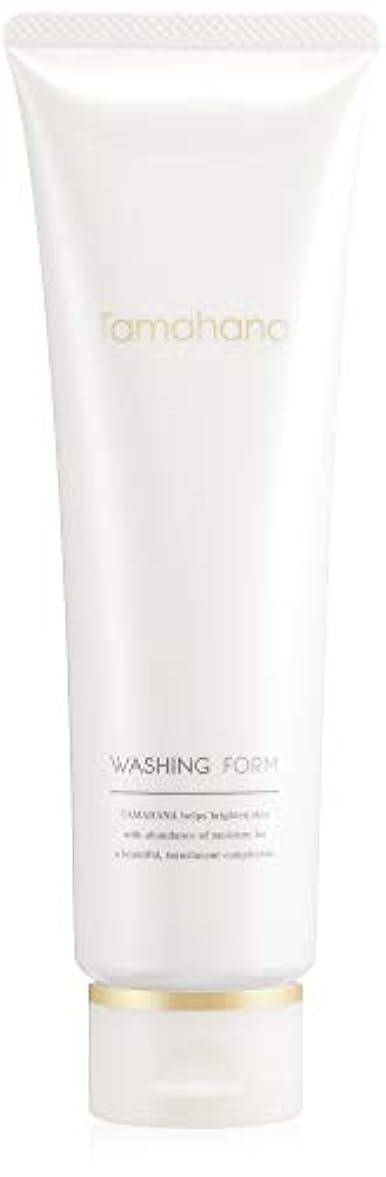分析する等価想像力豊かなTamahana(タマハナ) 珠花 ウォッシングフォーム 洗顔 120g
