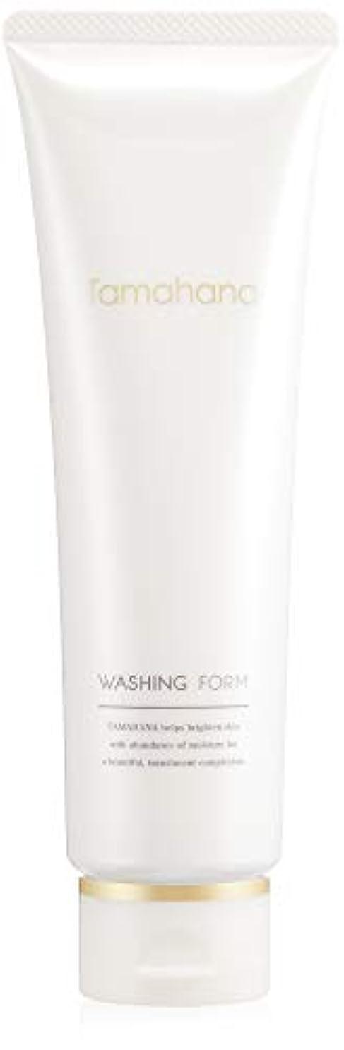 栄養オーククリップTamahana(タマハナ) 珠花 ウォッシングフォーム 洗顔 120g