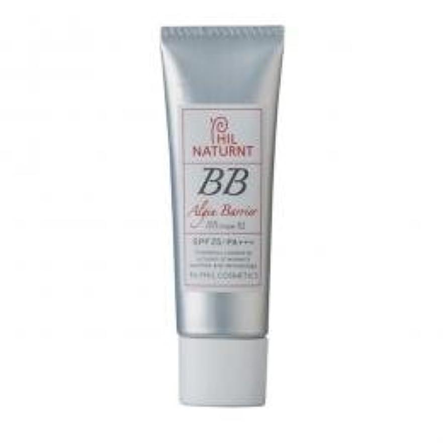 特徴化粧放棄フィルナチュラント アルギンバリアBBクリーム 01(明るい肌色)
