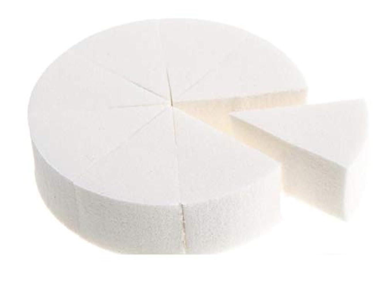 美容スポンジ、柔らかい8部分の三角形の構造のスポンジのパフの構造のミキサー (Color : ホワイト)