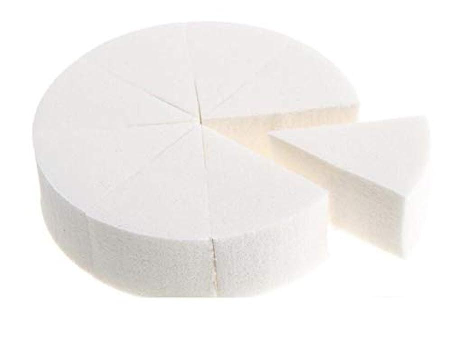賢明な熟す原始的な美容スポンジ、柔らかい8部分の三角形の構造のスポンジのパフの構造のミキサー (Color : ホワイト)
