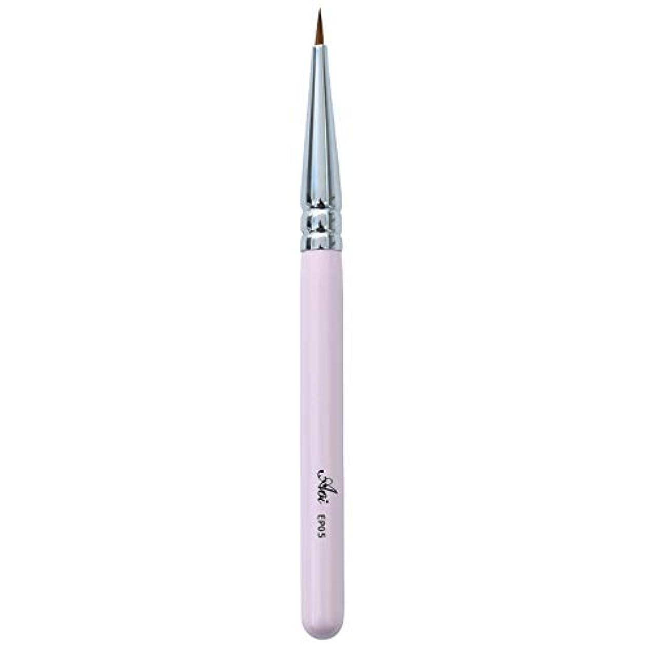 壮大な外側シェフ一休園 Aoi 熊野 化粧筆 アイライナー 丸 10.6×0.7×0.7cm