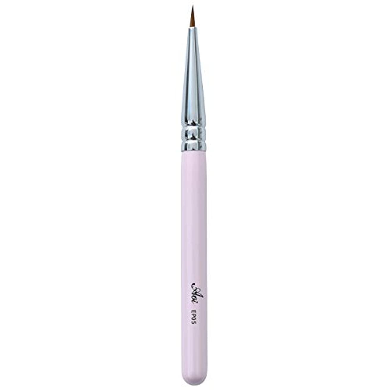 文明化お勧め鍔一休園 Aoi 熊野 化粧筆 アイライナー 丸 10.6×0.7×0.7cm