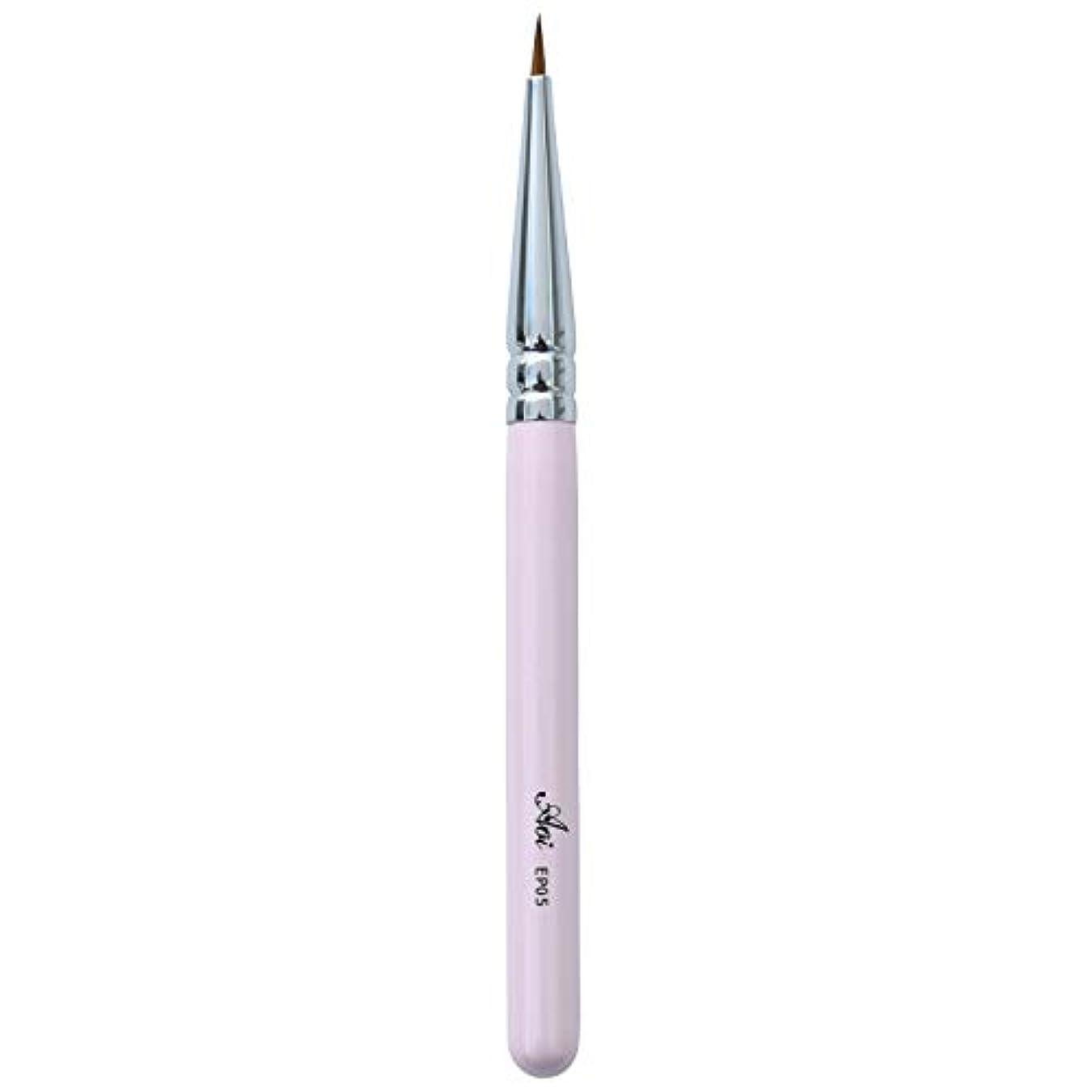 バッフル背の高い付ける一休園 Aoi 熊野 化粧筆 アイライナー 丸 10.6×0.7×0.7cm