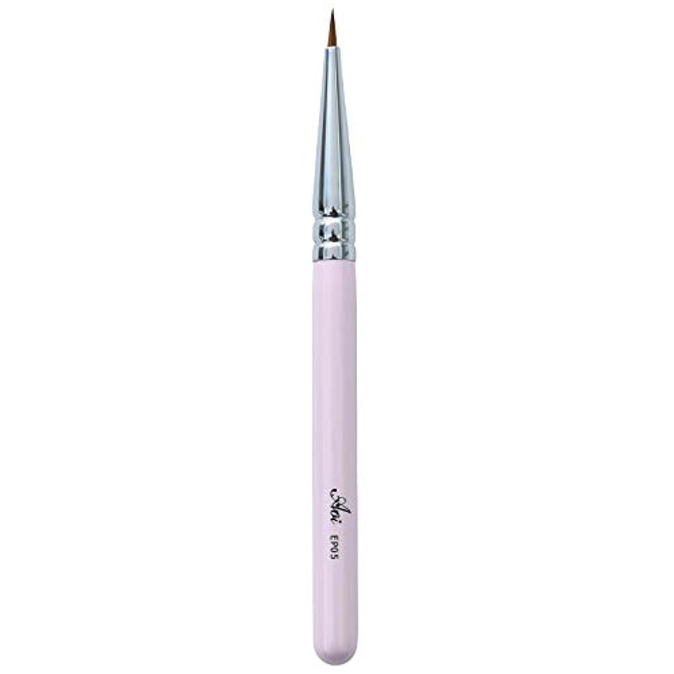 快いアジア人焼く一休園 Aoi 熊野 化粧筆 アイライナー 丸 10.6×0.7×0.7cm